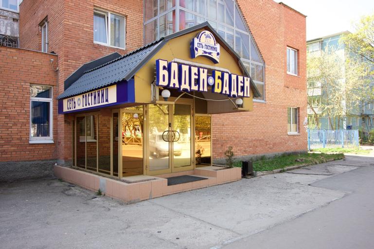 Baden-Baden, Ryazan'