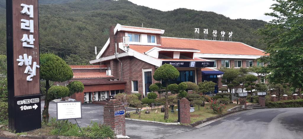 Hotel Jirisan Sunlight, Gurye