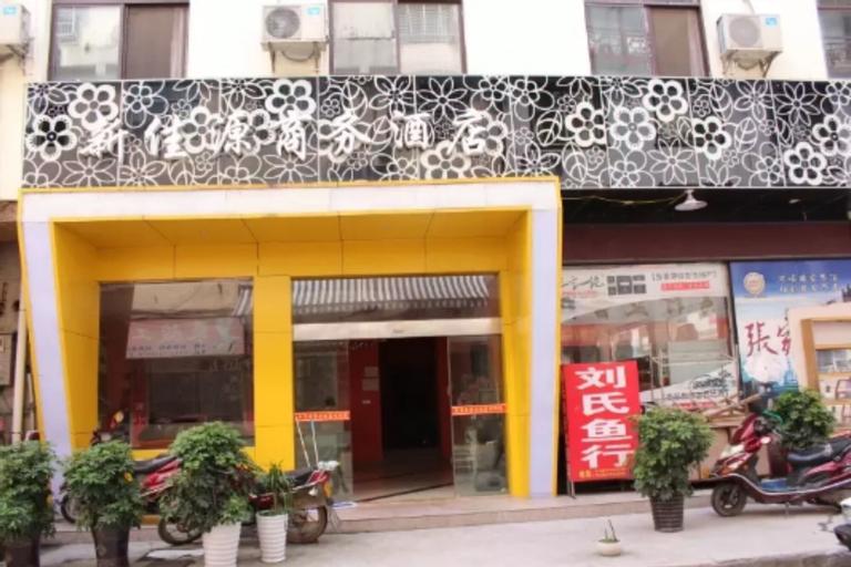 Xin Jia Yuan Business Hotel, Zhangjiajie
