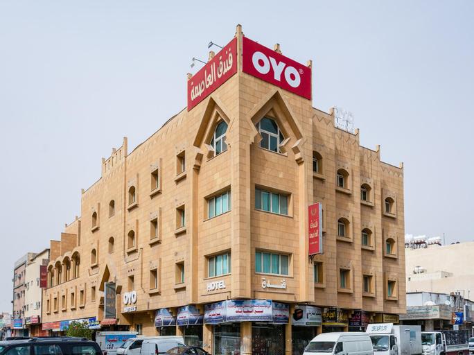 OYO 146 Al Asemah Hotel,