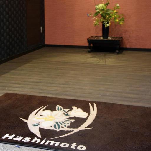 Hatago Hashimoto, Kikuyō