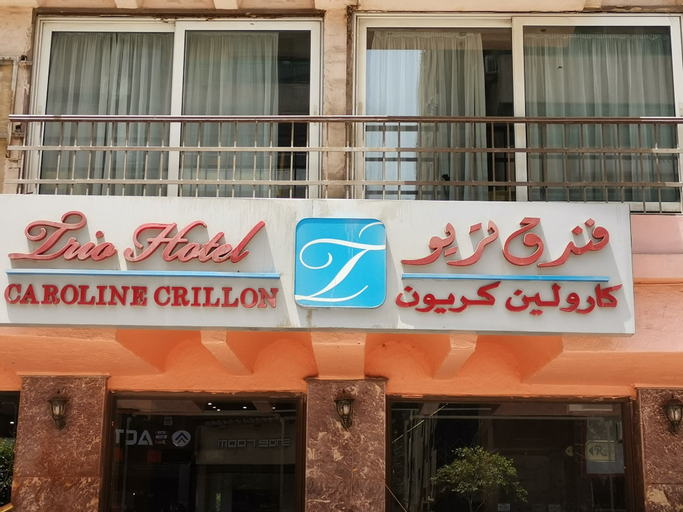 Trio Caroline Hotel, Al-'Ajuzah