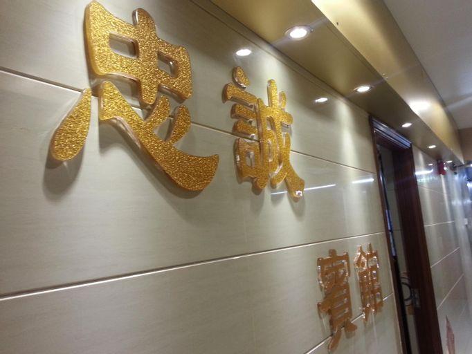 Chung Shing Hotel, Yau Tsim Mong