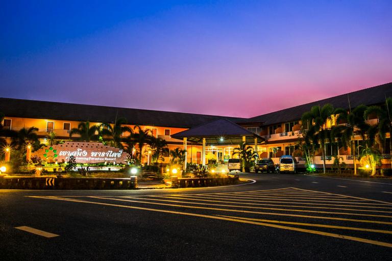 Khao Saming Paradise Resort, Khao Saming