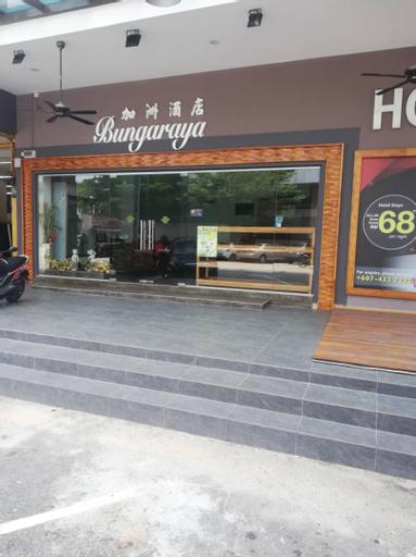 Hotel Bungaraya, Batu Pahat