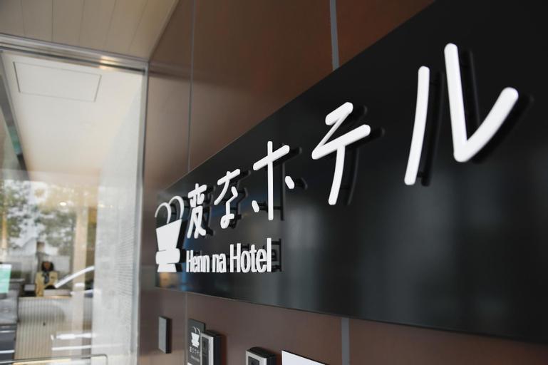 Henn na Hotel Tokyo Hamamatsucho, Minato