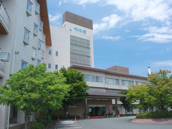 Kanponoyado Yorii, Nagatoro