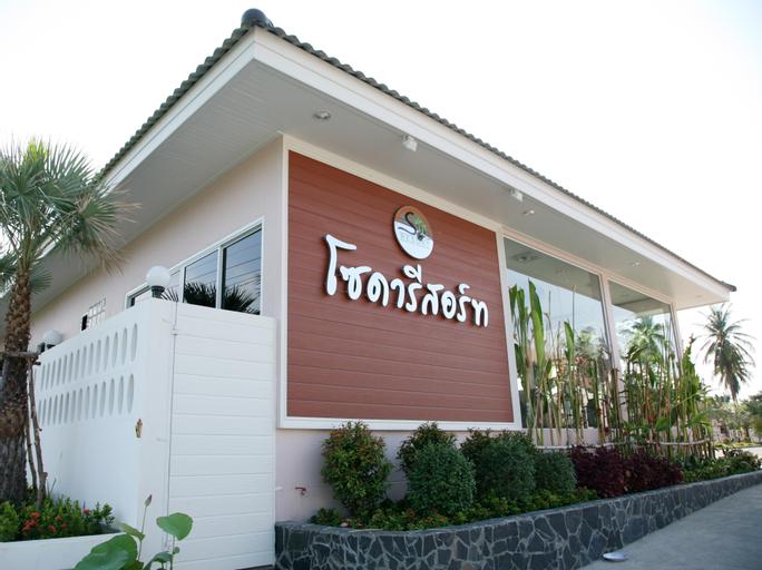 Soda Resort, Mueang Kamphaeng Phet