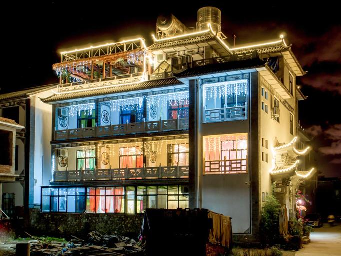 Dali Love In Clouds Theme Art House, Dali Bai