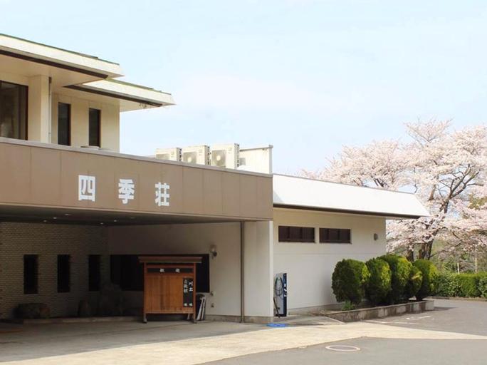 Shikisou Ryokan (Pet-friendly), Hikawa