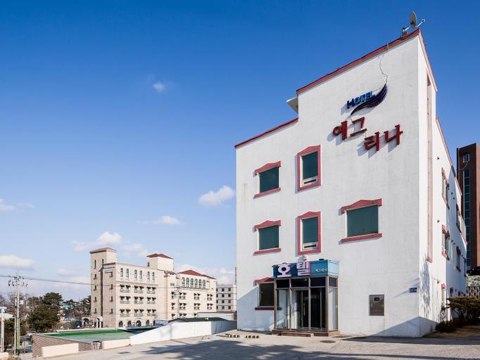 Incheon Airport Yegrina Hotel, Jung