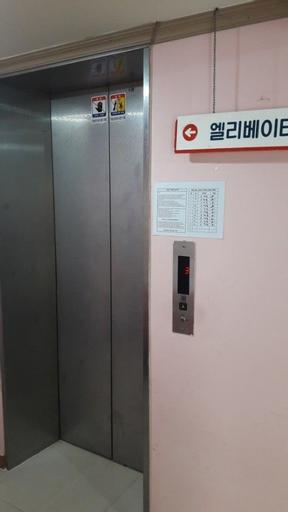 Korea Hotel, Yangju