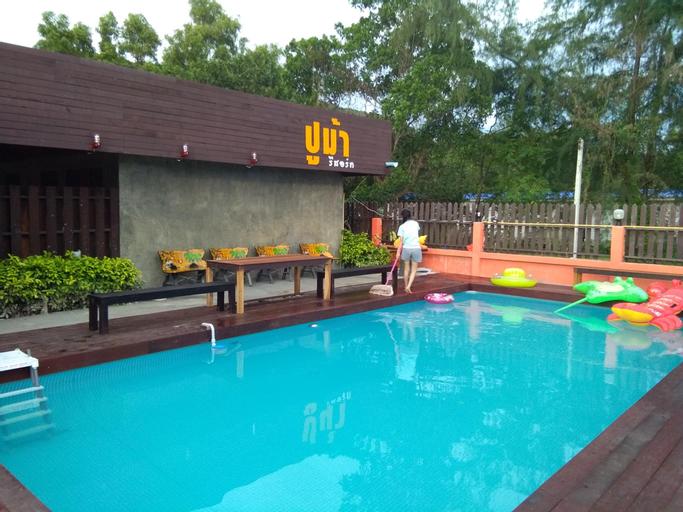 Pooma Resort, Tha Mai