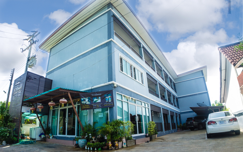 Weerawadee Place, Muang Khon Kaen
