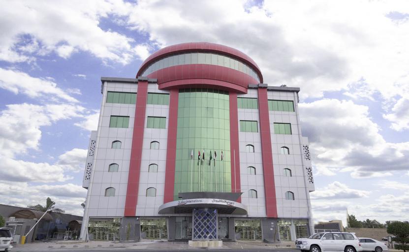 Saif International Boutique Al Rass,