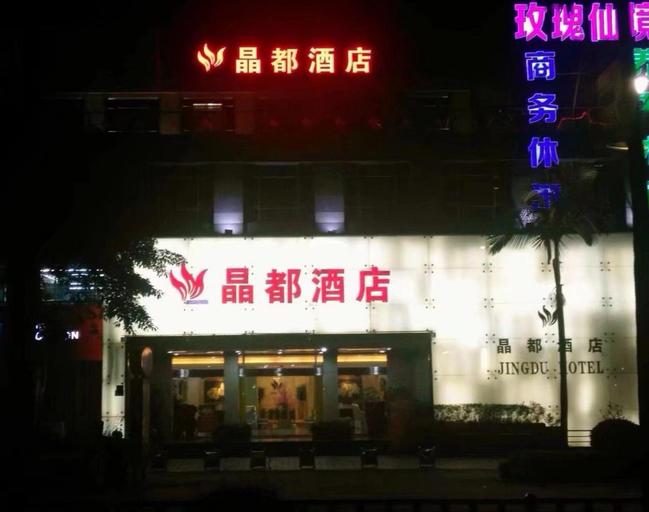 Quanzhou Jingdu Hotel, Quanzhou