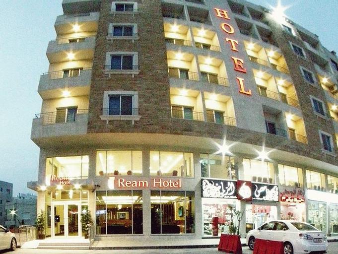 Ream Hotel, Ardhah