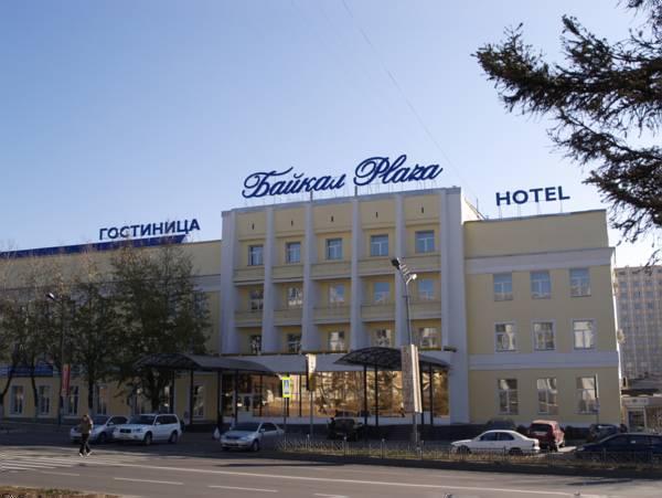 Baikal Plaza, Ulan-Ude