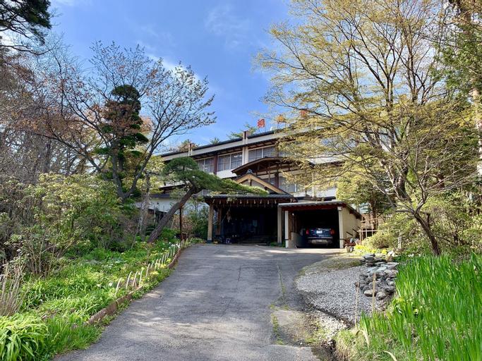 Kirishimaya Ryokan, Kusatsu