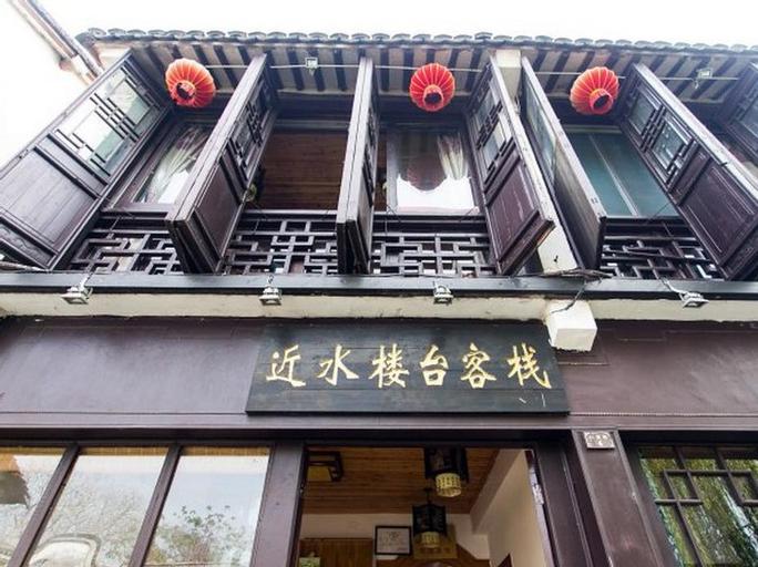 Zhouzhuang Jinshuiloutai Inn, Suzhou