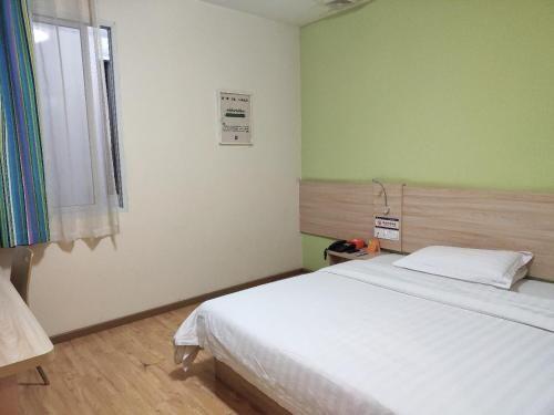 7Days Inn Chongqing Wushan Guangdong Road, Chongqing