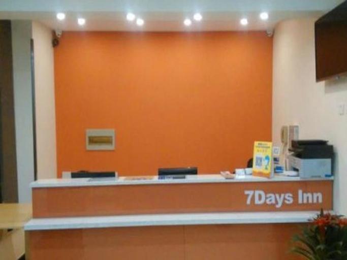 7 Days Inn Yantai Development Zone Bathing Beach Branch, Yantai