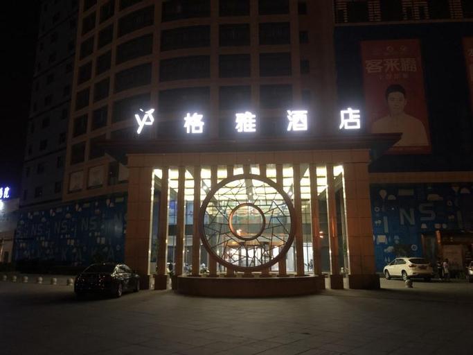 Gya Hotel Taixing Hongqiao Square, Taizhou