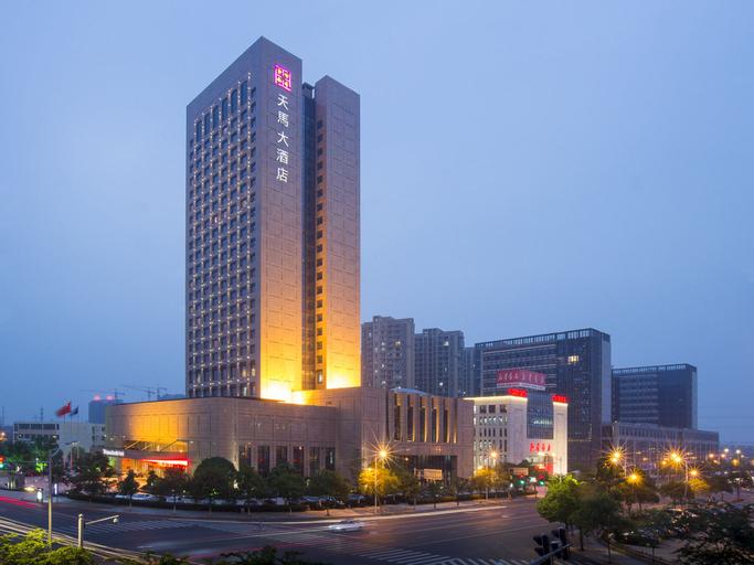 Shaoxing Tianma Hotel, Shaoxing