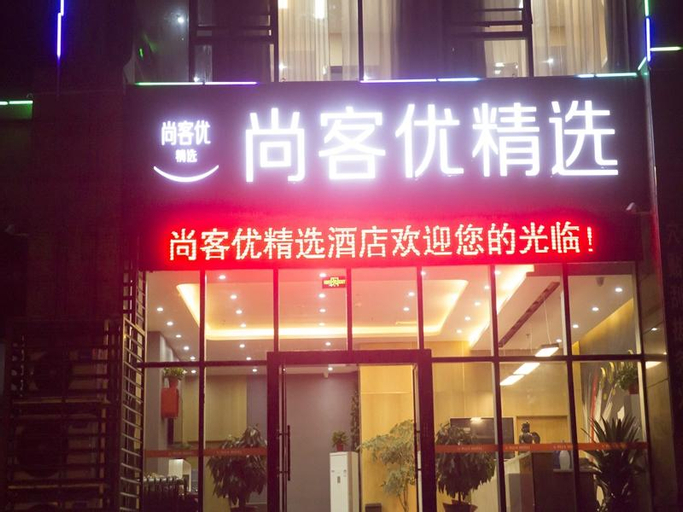 Thank Inn Plus Hotel Sichuan Luzhou Jiangyang District Zhangba Guiyuanlin, Luzhou