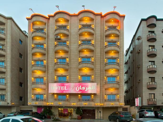 Al Farhan Suites Al Hamra-Jeddah, Jeddah