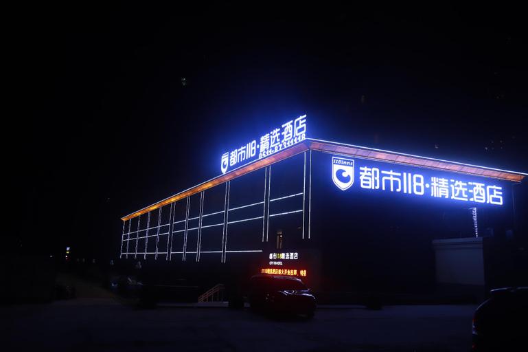 City 118 Selected Hotel Jurong Xianlinhu Forest Park, Nanjing
