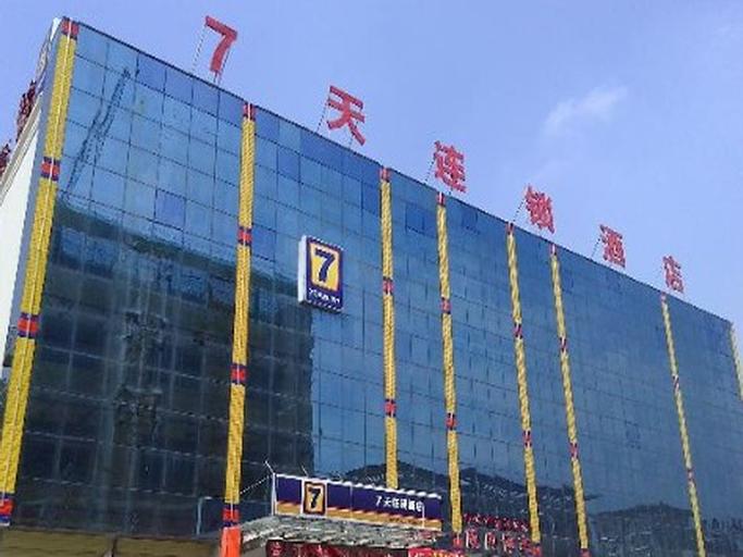 7 Days Inn Zoucheng Chengqian East Road Yiwu Trade Center, Zaozhuang