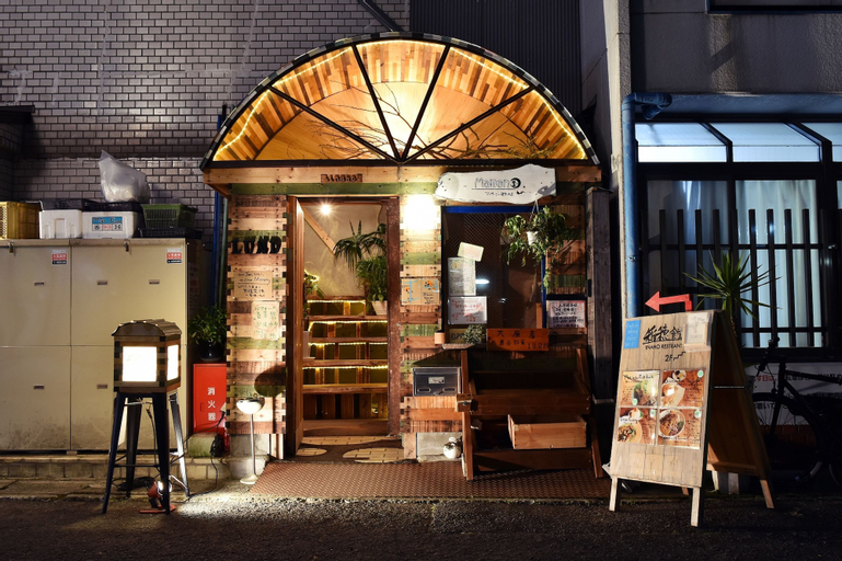 Lund house, Kyoto