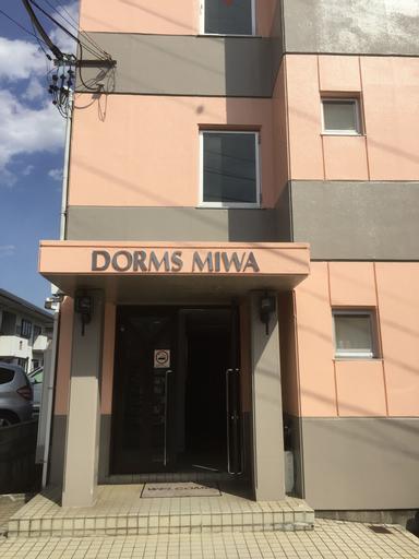 Backpackers DORMS MIWA - Hostel, Nagano
