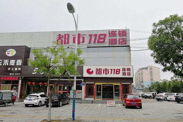 City 118 Hotel Yantai Zhaoyuan Luofeng Road, Yantai