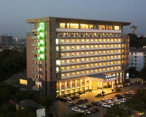 Largos Hotel Jingdezhen, Jingdezhen