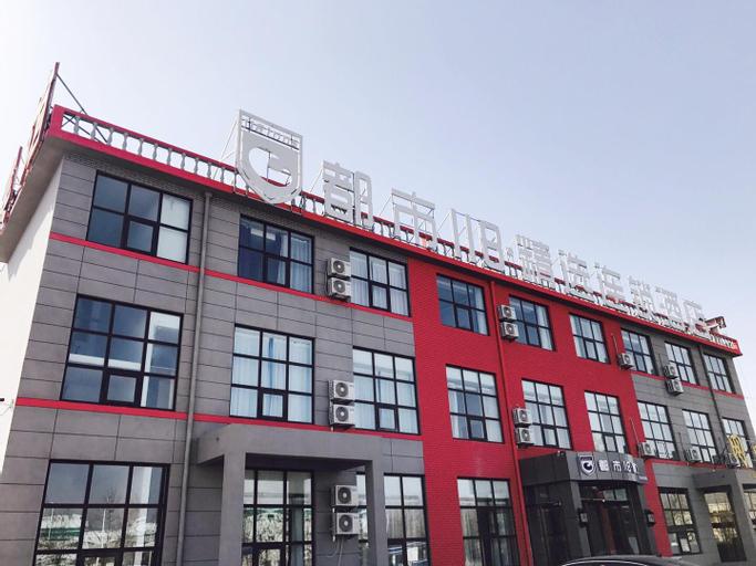 City 118 Hotel Pingdu Haixin Industrial Park, Qingdao