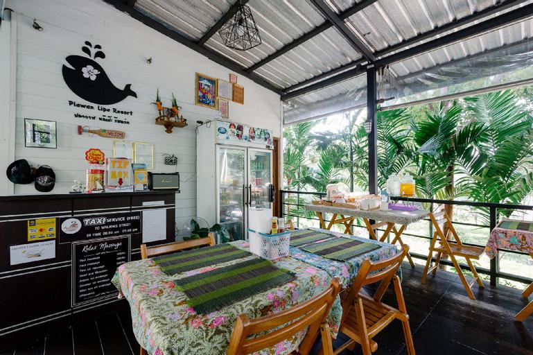 Plawan Lipe Resort, Muang Satun