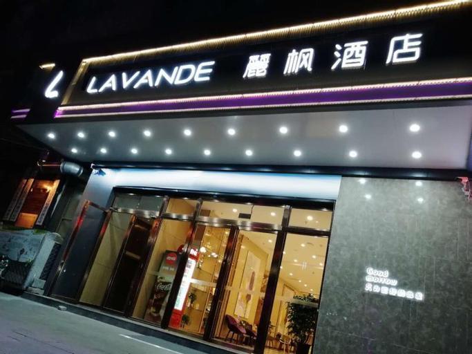 Lavande Hotels·Yishui Wande Plaza, Linyi