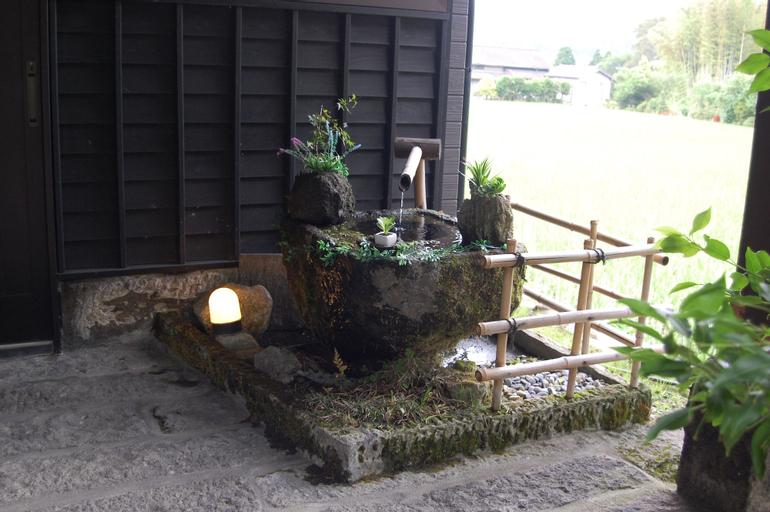 Guest House Makotoge, Aso