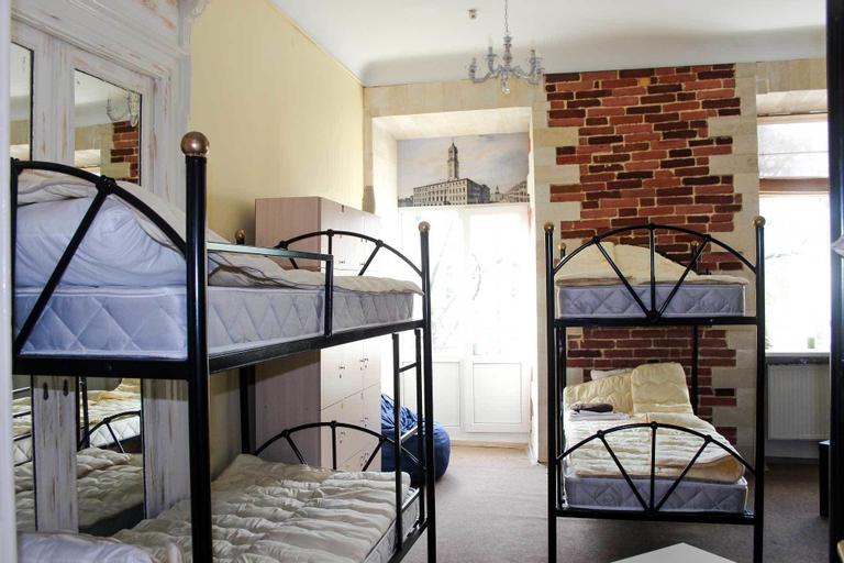 New Hostel Lviv, L'vivs'ka