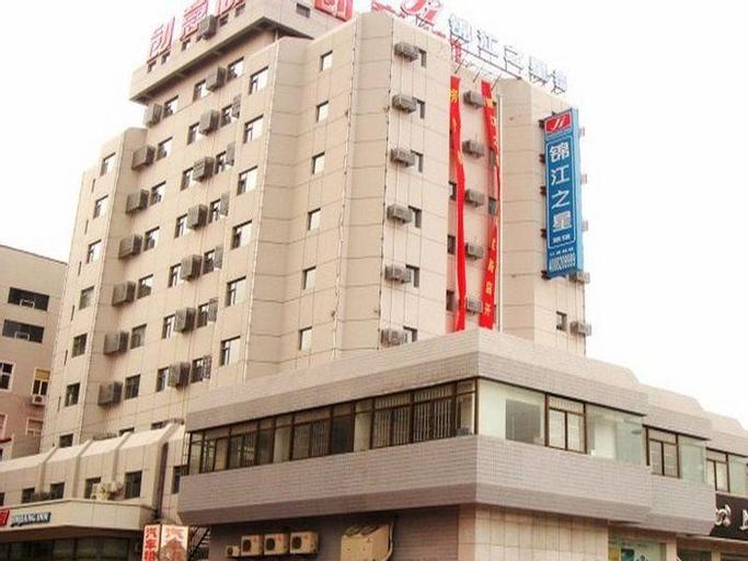 Jinjiang Inn Qingdao Nanjing Road, Qingdao