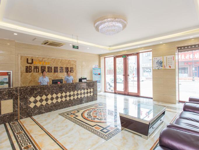 Unistar Hotel Yantai Penglaige Scenic Area, Yantai