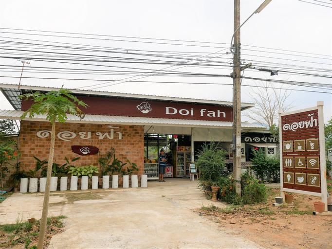 Doi Fah Homestay, Muang Sukhothai