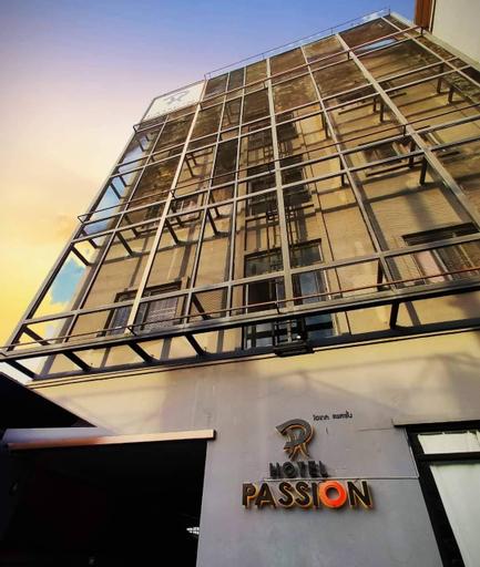 Hotel Passion, Muang Nakhon Si Thammarat