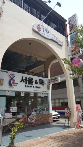 Melaka In Seoul & Cook Guest House, Kota Melaka