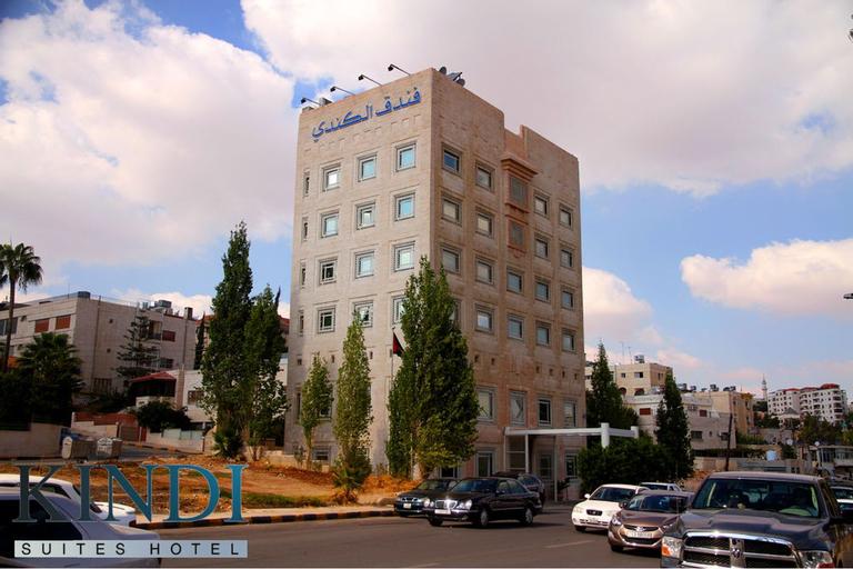 Kindi Suites Hotel, Wadi Essier