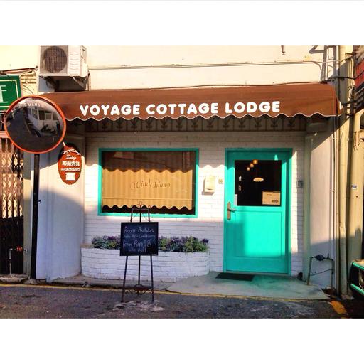 Voyage Cottage Lodge, Kota Melaka