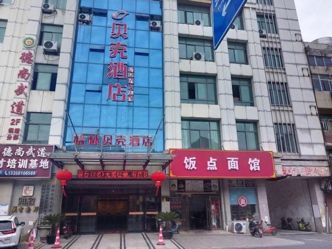 Shell Hotel Wuxi Jiangyin Zhutang Town, Wuxi