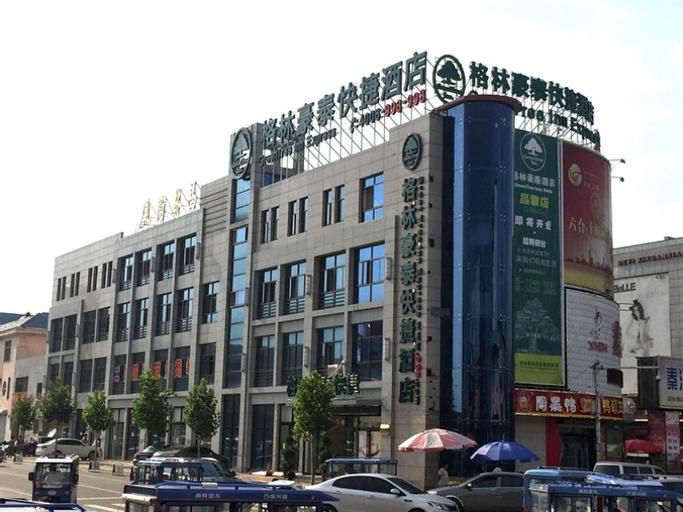 GreenTree Inn HeBei QinHuangDao ChangLi Country  MinSheng Road Walking Street Express Hotel, Qinhuangdao